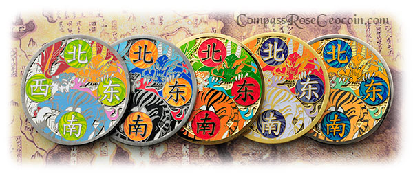 2014 Compass Rose Geocoin backs all versions