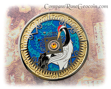 Compass Rose Geocoin 2014 Protection